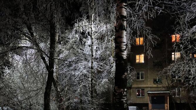 Pogoda na jutro: mroźna noc w części kraju, za dnia halny w Tatrach